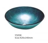 Умывальник Arcobaleno модель Y 5058